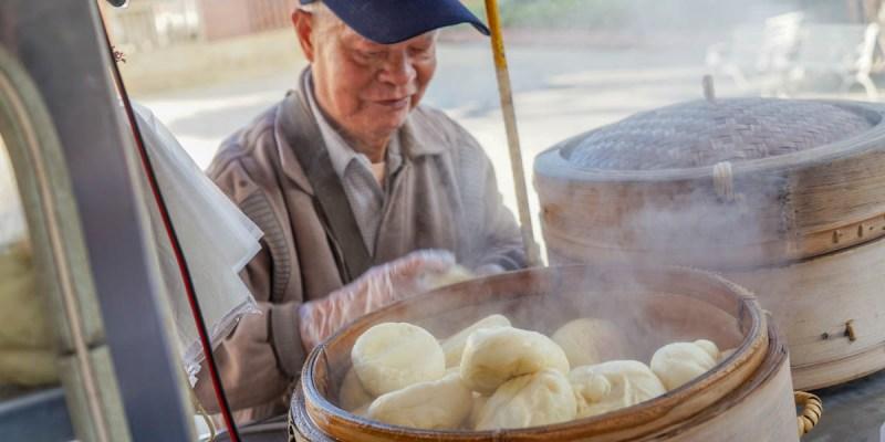 鹿港無名肉包攤 | 鹿港肉包推薦,近60年手工包子,真正在地人推薦好滋味!