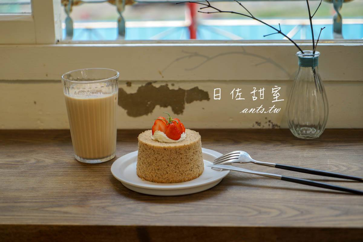 Subi coffee&bakery(日佐甜室)   員林老宅咖啡下午茶,主打常溫甜點,遠眺台鐵舊穀倉,不時還有火車經過聲響。