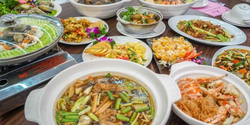 台中東港海世界活海鮮 | 海產餐廳也能吃的到古早味宴客菜,魷魚螺肉蒜、菜尾湯,台中海鮮餐廳推薦。