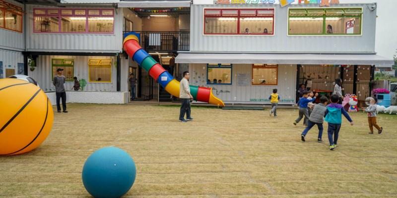 遊戲方塊play食堂親子餐廳 | 員林親子餐廳推薦,草皮、溜滑梯、釣魚,寬廣廠區適合小孩遊玩。
