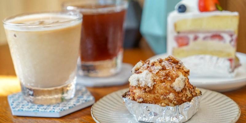 蜜柑法式甜點。麵包   台中西區質感甜點麵包店,下午就被搶購一空,推薦脆皮泡芙。