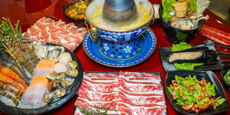小瀋陽碳火小火鍋 | 台中酸菜白肉小火鍋,景泰藍酸菜海鮮鍋,東北媽媽的好手藝!