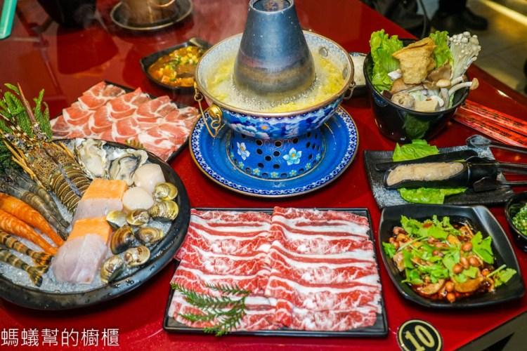 好彩票APP | 台中酸菜白肉小火鍋,景泰藍酸菜海鮮鍋,東北媽媽的好手藝!