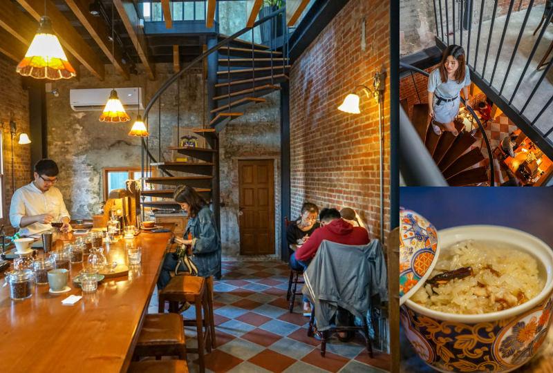 Fang Kofi 凡咖啡   鹿港老宅咖啡館,紅磚老舍裡品嚐一杯咖啡,體驗老街寧靜之美。
