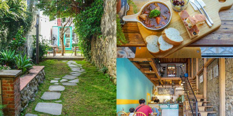 湯匙放口袋 Spoon in Pocket | 恆春古鎮特色老屋咖啡館,感受老屋新生的風華。