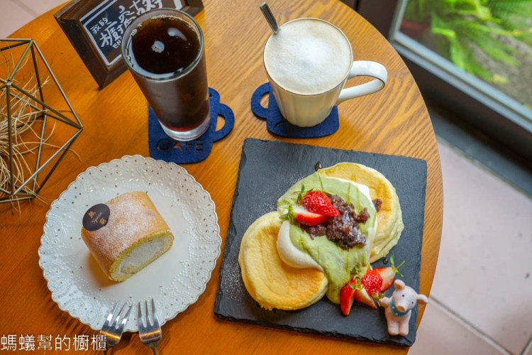 無窮想想飲。木耳露。甜點 | 員林舒芙蕾鬆餅,老屋改建甜點咖啡館。