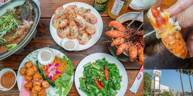 台中全海岸活蝦餐廳 | 活蝦蝦黃滿溢,正宗台式料理味美,聚餐首選胡椒蝦始祖。