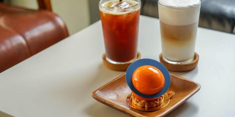 P&J's Pâtisserie 甜點工作室 | 台中西區甜點,媲美藝術品的鏡面蛋糕,我吃了一顆土星。