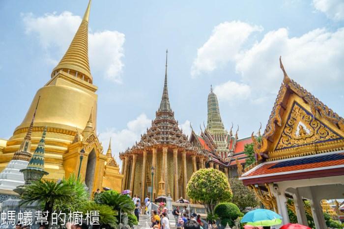 泰國曼谷大皇宮Grand Palace   曼谷自由行景點推薦,搭船水上交通、票價、注意事項。