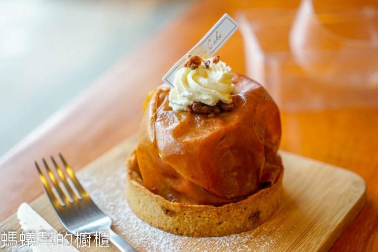 柒拾蛋糕 | 員林甜點,超可愛木片湯匙吃蛋糕!隱密版超人氣甜點,季節限定草莓塔、招牌泡芙、生乳捲。