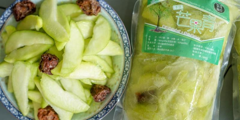 佬洋商行芒果青情人果團購宅配,愛文芒果製作芒果青,香氣更足,酸甜風零嘴。
