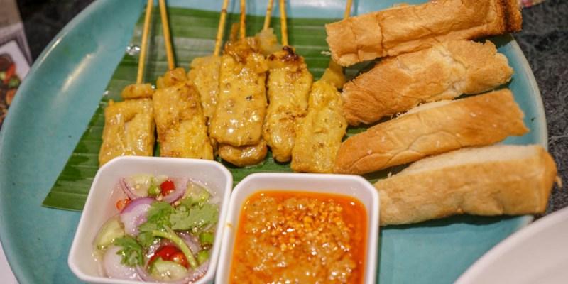 泰國曼谷Ponn   Terminal 21裡,獲獎無數必吃泰式料理,美味高雅的泰國菜,值得前來。