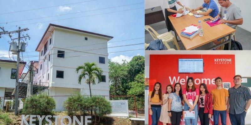 菲律賓語言學校   推薦蘇比克灣遊學生活 KEYSTONE LANGUAGE CENTER,新生入學/上課進度/學生宿舍介紹。