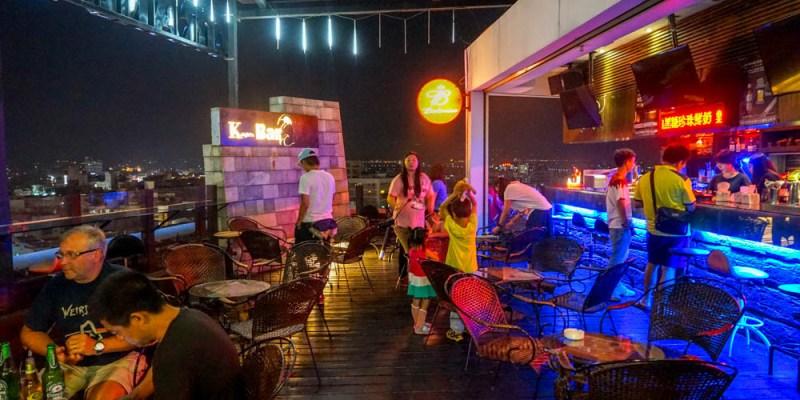 斗六緻麗伯爵酒店Knight's Bar | 13樓露天酒吧眺望斗六市區夜景,約會小酌放鬆就來這。