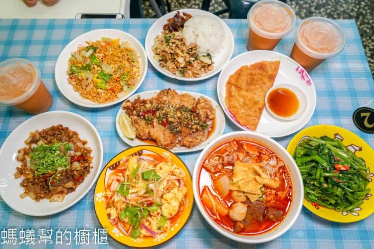 泰小葉泰式風味小食   台中北屯平價泰式料理小館,百元有找打拋豬、冬蔭功,適合多人聚餐。