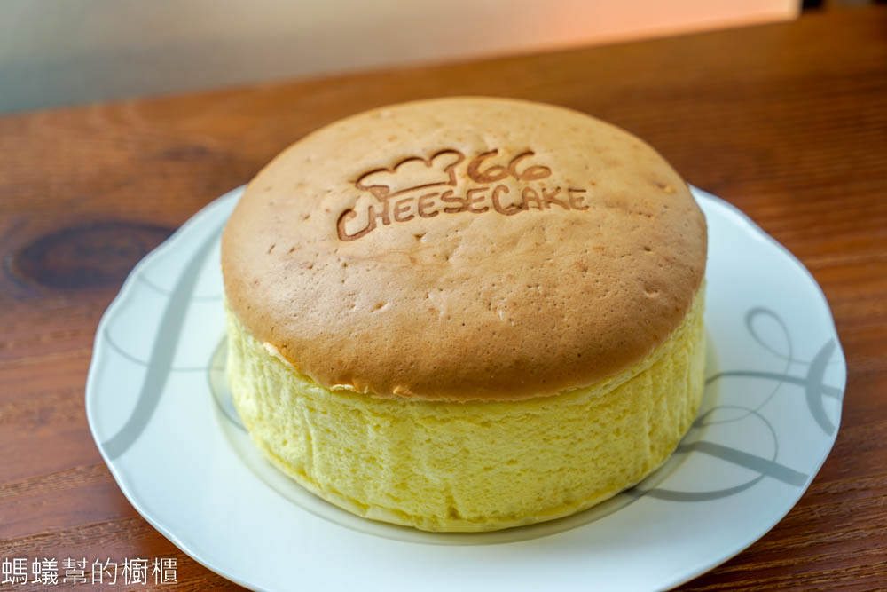 彰化溪湖糖廠66 cheesecake   溪湖美食輕乳酪蛋糕,添加北海道鮮乳,蓬鬆棉柔濕潤,每日新鮮現烤。