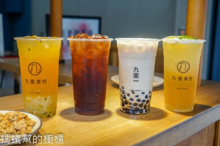 彰化市九圓茶行   自家炒糖紅茶、回甘仙草茶、鮮榨檸檬青茶,彰化市飲料推薦。