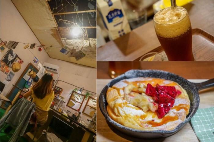土丿匕木十豆寸workshop | 員林老樹咖啡,巷裡三合院咖啡,溫馨小屋讓人放鬆。