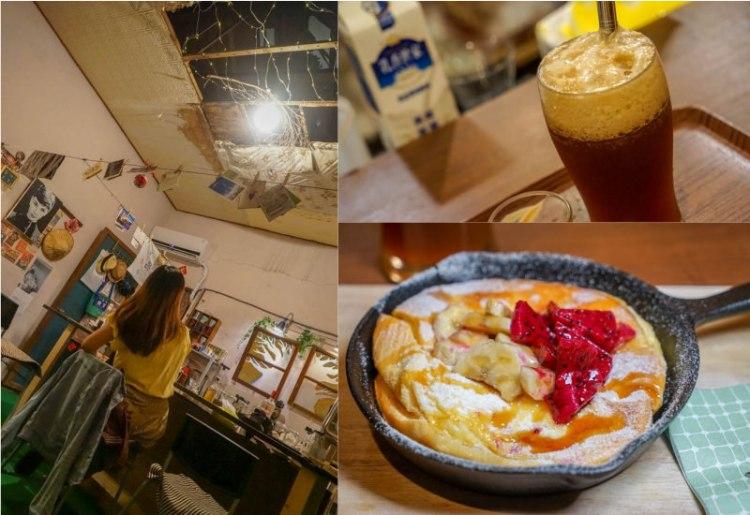 好彩票注册 | 員林老樹咖啡,巷裡三合院咖啡,溫馨小屋讓人放鬆。