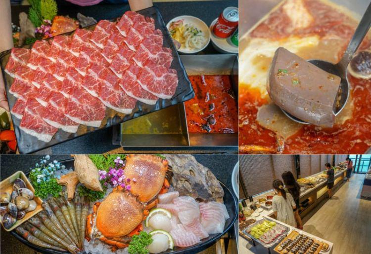 受保護的內容: 昭日堂鍋煮 | 台中海鮮鍋物推薦,新推出午餐吃到飽,肉品海鮮自助吧再進化,吃飽更能吃的巧思。