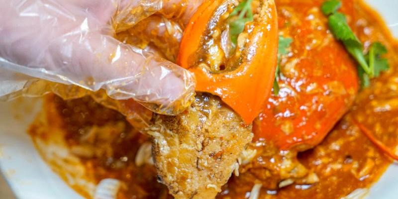 珍寶海鮮Jumbo Seafood(台中中港店) | 新加坡辣椒螃蟹,珍寶海鮮平日套餐一人990元吃沙公套餐。