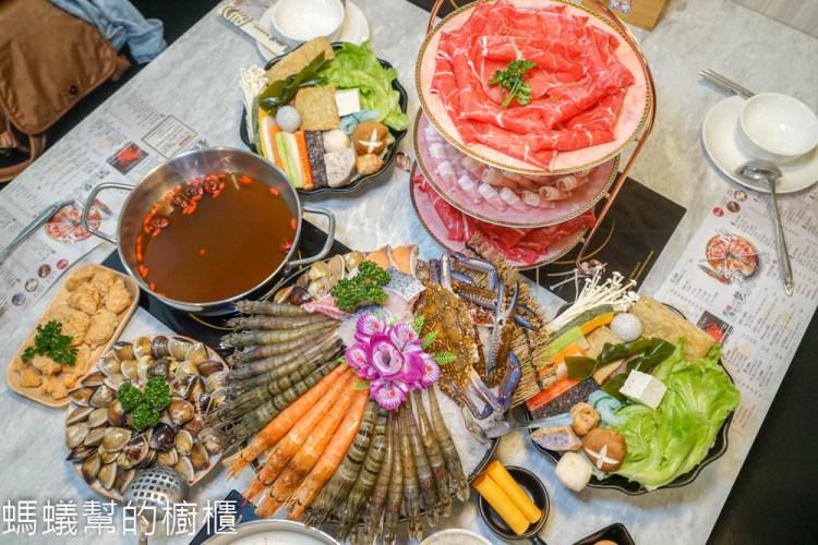 好彩票注册: 養鍋YangGuo石頭涮涮鍋(台中水湳經貿店) | 台中火鍋推薦,超可愛拉拉圖案陪伴,CP值超高海鮮套餐。