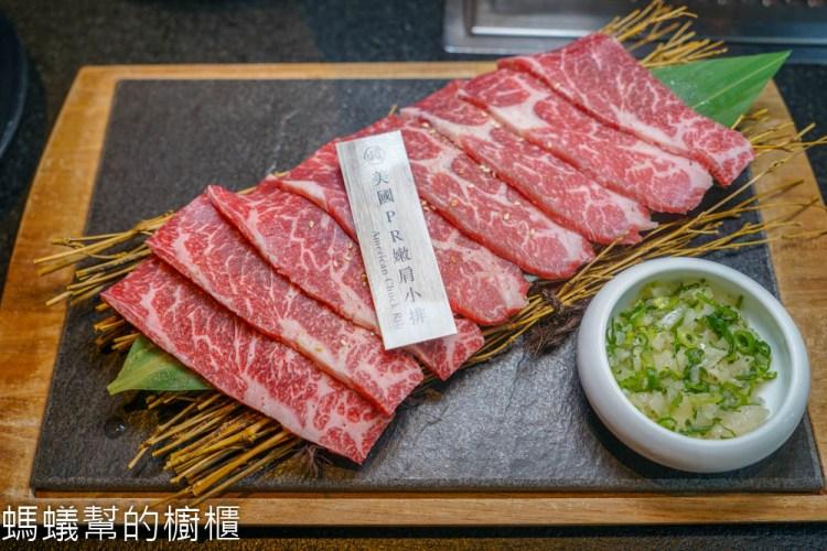 昭日堂燒肉   台中高質感燒肉推薦,日式燒肉名門,肉品新鮮高質感,近台中IKEA。