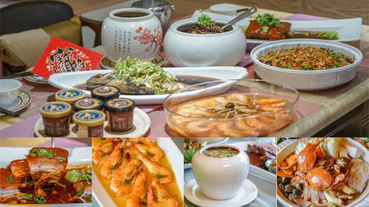 台中東海漁村花園婚禮會館   台中尾牙餐廳訂桌推薦,外帶過年年菜,在家也能吃到宴客料理。