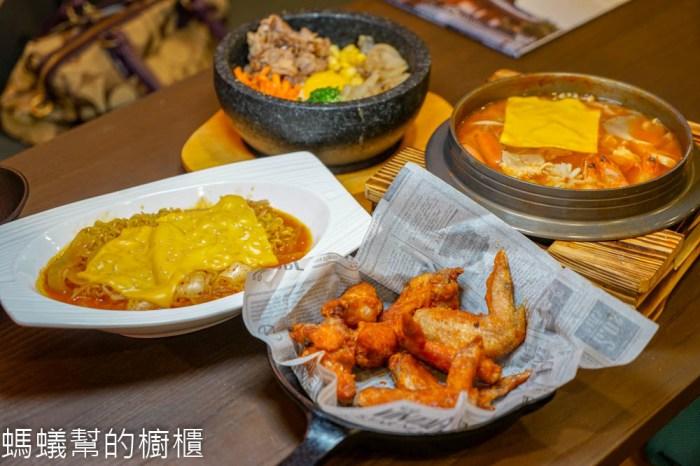 亞西米   員林創意韓式餐食,韓式炸雞翅,QQ麵/石鍋拌飯/部隊鍋/泡菜鍋/豆腐鍋,平價又美味。