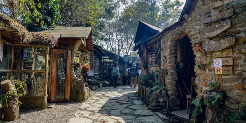 阿將的家23咖啡館   浪漫阿里山,秘境特色咖啡屋,窯燒麵包,手沖阿里山咖啡,沉浸與世隔絕感。