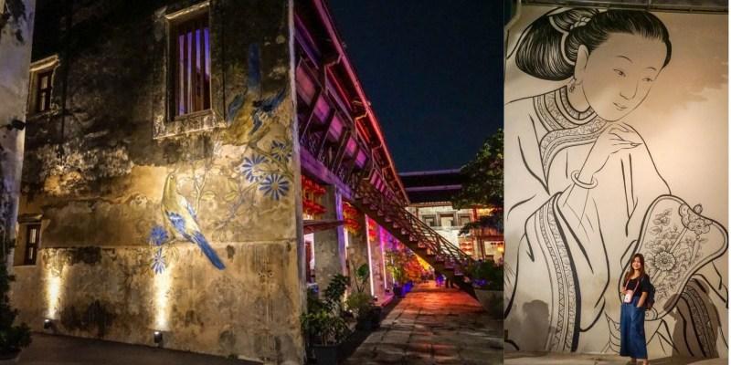 曼谷旅遊景點LHONG 1919(廊1919歷史文創園區)   河畔中式三合院,中泰貿易文化傳承。