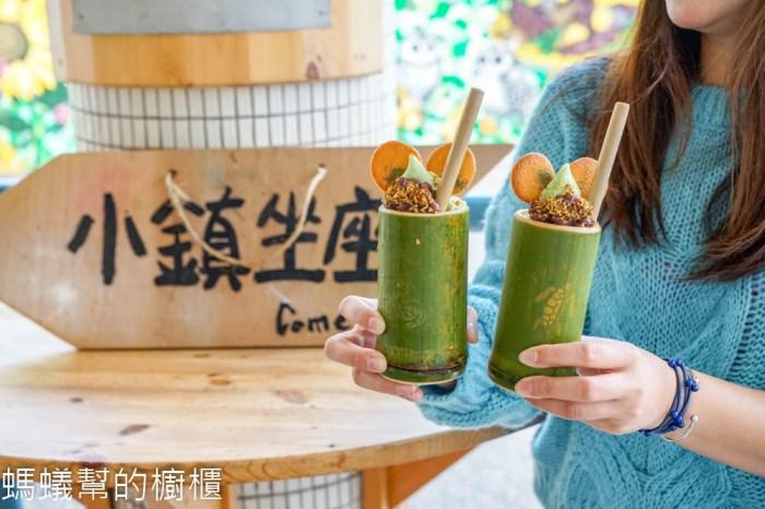 竹山台西冰菓室   臺西客運裡特色冰品,造型抹茶桂竹雙淇淋, 吃完竹筒還能帶回家。