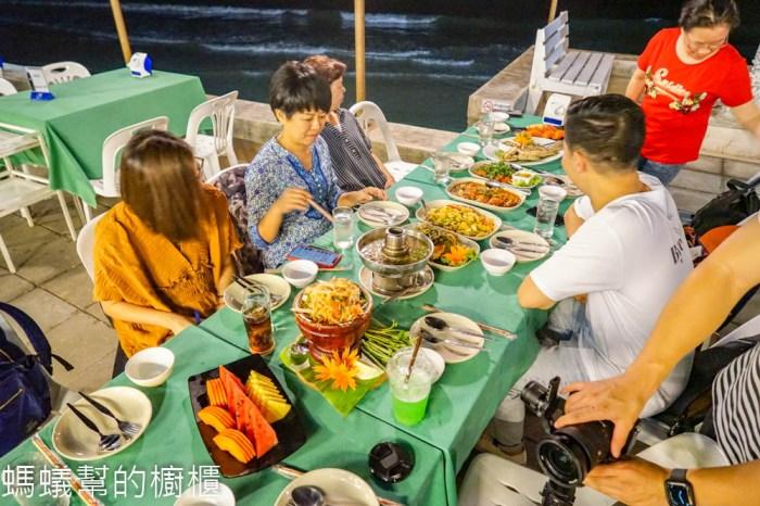 BAAN ITSARA SEAFOOD RESTAURANT HUA HIN 華欣自由之家海鮮餐廳   泰國華欣海邊餐廳,美人魚像屹立,料理好吃具水準。
