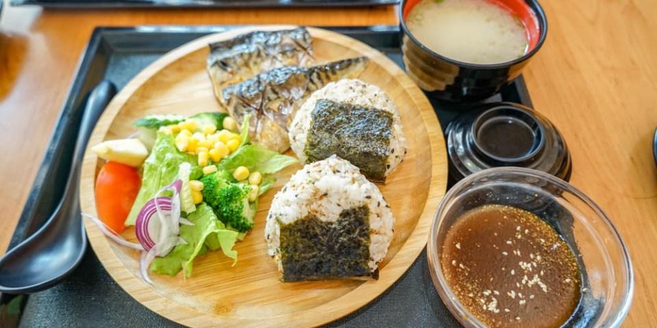 小春日和   員林美食,日式定食推薦,好吃平價定食套餐!平日商業午餐更划算!