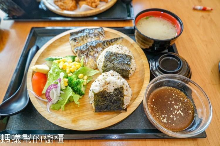 小春日和 | 員林美食,日式定食推薦,好吃平價定食套餐!平日商業午餐更划算!
