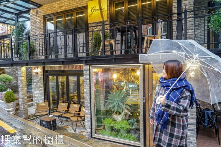 Grove177 | 韓國弘大咖啡館推薦,巷子裡雙層咖啡館,晚上另有風情,咖啡水準佳。