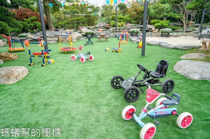 捌程。小8親子cafe'   彰化田尾親子旅遊推薦,森林小屋、溜滑梯、森林系卡丁車,悠閒又溫馨。