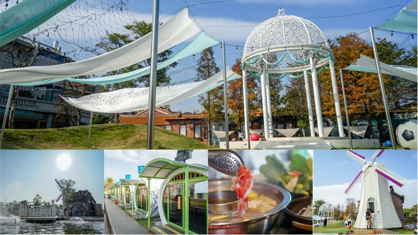 琉璃仙境   彰化員林休閒農場,提供美食餐飲、婚紗基地,造景特色優雅,適合大人小孩同遊。
