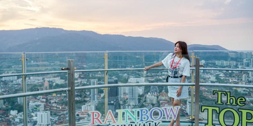 檳城The Top Komtar Penang光大大廈68樓彩虹步道 | 檳城必訪景點,彩虹天空步道看夕陽,Coco Cabana Bar & Bistro高空晚餐。