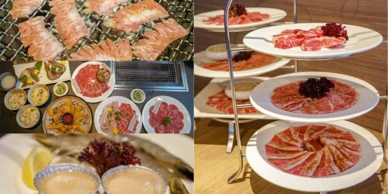 台中燒肉店精選 | 推薦台中5間好吃日式燒肉店,屋馬燒肉、昭日堂燒肉、燒肉同話,吃貨必收藏名單。