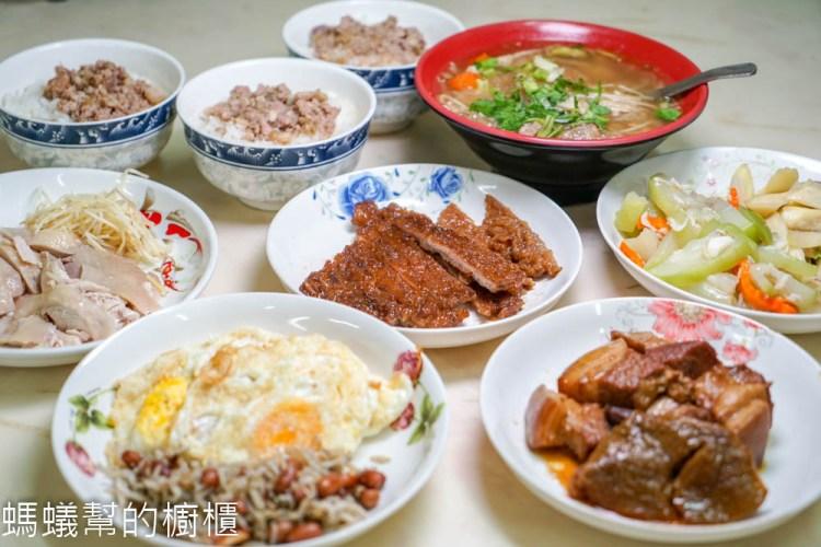 埔心合香自助餐 | 埔心特色古早味滷湯加爌肉,午晚餐自助餐,另有炒飯、麵湯。