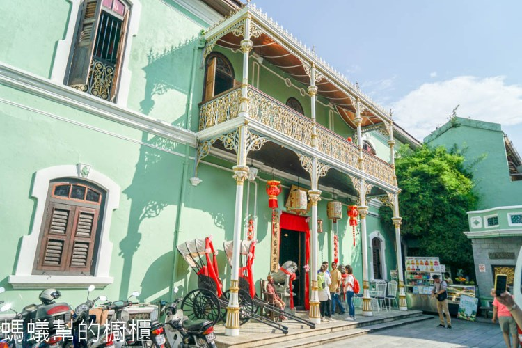 受保護的內容: 檳城娘惹博物館Pinang Peranakan Mansion僑生博物館 | 推廣峇峇娘惹文化,前富豪鄭景貴住所。