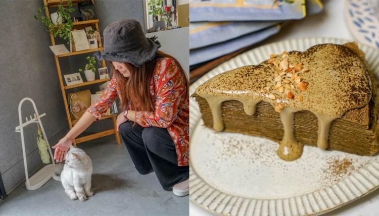 鹿點咖啡糸彔店 | 社頭清爽風格咖啡館,特色焙茶千層,還有可愛貓咪陪伴。
