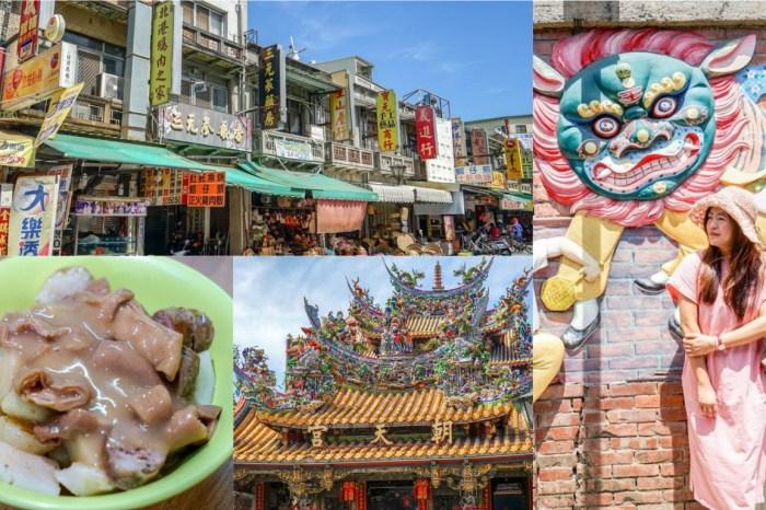 雲林北港朝天宮美食之旅 | 在地人氣小吃,北港特色美食伴手禮,漫步朝天宮老街。