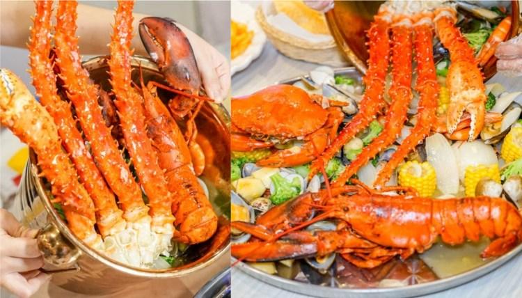 食觀海鮮桶套餐   食觀天下最狂手抓海鮮水桶!帝王蟹,龍蝦,紅蟳一把抓!可使用振興券。