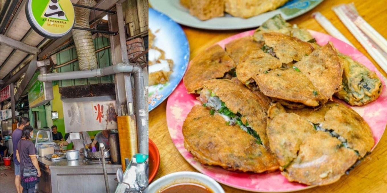 三炸粿(原三角窗) | 二林市場內炸粿老店,肉炸獨特醃料簡直一絕!皮酥料鮮讓人回味。