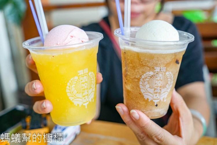 斗六溝仔垻清涼冰店 | 斗六排隊冰店,50年以上老店,雪泥加冰淇淋單球,好吃又好拍。