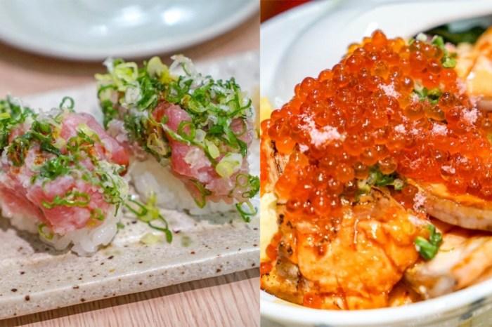 四五番食堂 | 彰化市南門市場裡的日式食堂,新鮮生魚片、握壽司,假日一位難求。