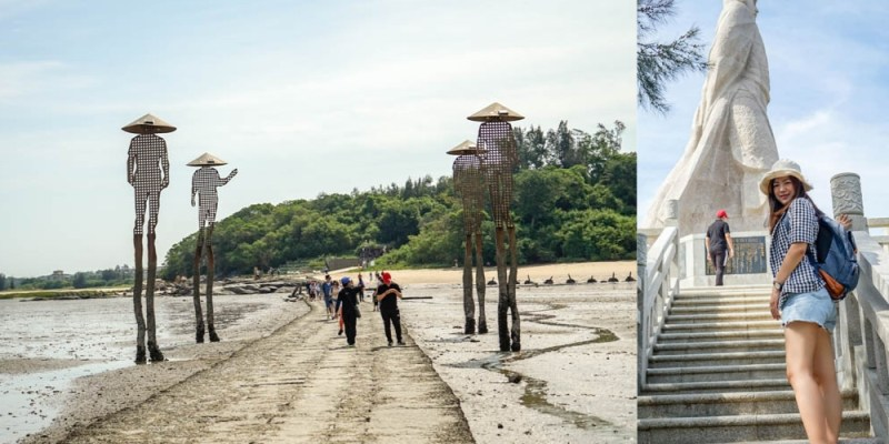 金門金城鎮建功嶼   金門版摩西分海、金門IG打卡熱點,金門新十景之一。
