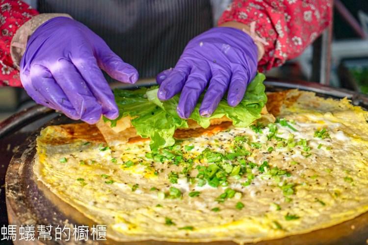 齊魯山東雜糧煎餅果子 | 彰化終於也買的到煎餅果子!中式可麗餅的魅力,鹹香口感酥脆。